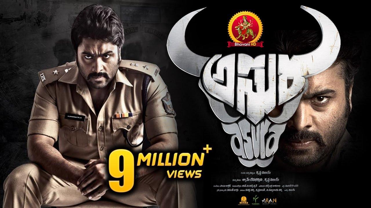 Download Asura Full Movie | 2017 Telugu Full Movies | Nara Rohit, Priya Benerjee