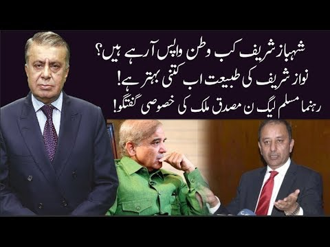 Ho Kya Raha Hai with Arif Nizami - Thursday 13th February 2020
