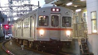 【引退間近】東急池上線7700系7901F蒲田行き 夕方の千鳥町駅発車