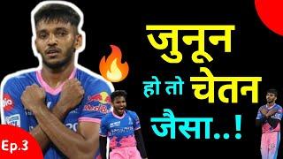 A Journey from Zero To Hero of Chetan sakriya | Best  Powerful motivational video in Hindi