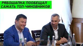 Новый генпрокурор Зеленского: Будем САЖАТЬ чиновников каждую неделю!