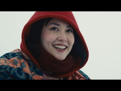 Andy Hull, Robert McDowell — Finale (Kumiko, The Treasure Hunter)