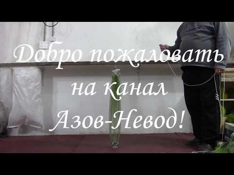 Зонт-хапуга Неваляшка от Азов-Невод!