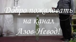 """видео: Зонт-хапуга """"Неваляшка"""" от Азов-Невод!"""