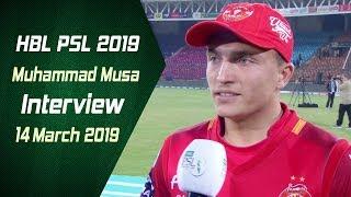 Muhammad Musa Interview | 14 March | HBL PSL 2019