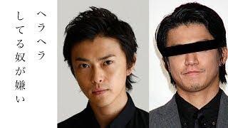 俳優・勝地涼はなかなか血気盛んなようで・・・ 【関連動画】 今、中居...