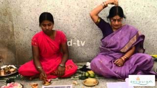 Varahi Yantra Puja Part - 1