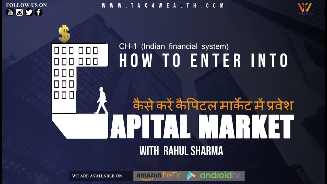 HOW TO ENTER INTO CAPITAL MARKET CH-1  (Indian financial system)