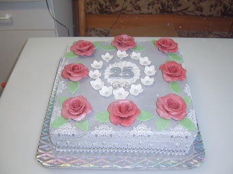 Торт серебряная свадьба
