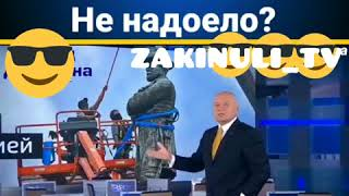 Украина, Сирия, Путин, Трамп, Сша, Россия, Спинер, Беткоинт