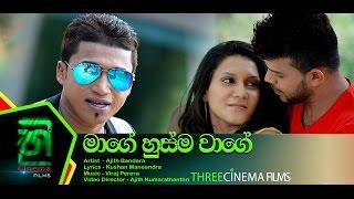 Maage husma  Ajith Bandara Directed Ajith Kumarathanthri@ Three cinema films