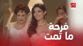الحلقة 22 من صاحب السعادة - فرح بوسي وسيف منغير مأذون وانتهى بمنع من السفر