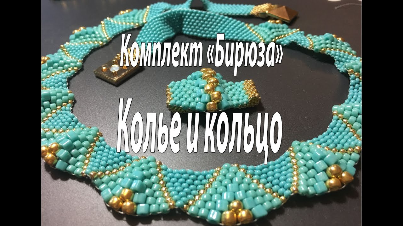 Turquoise Gold Ring code 8347 Золотое кольцо с бирюзой - YouTube
