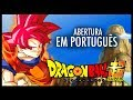 Download Dragon Ball Super - Abertura em Português (Letra Oficial)