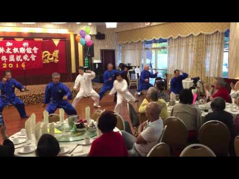 Chen Tai Chi new frame 1st routine @ Elk Grove Tai Chi Association Anniversary Celebration 2016