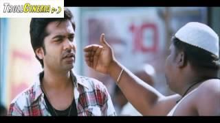 Simbu's Vaalu Trailer Funny Mix
