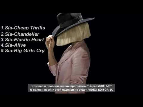 Sia-Cheap Thrills, Chandelier, Elastic Heart, Alive, Big Girls Cry ...