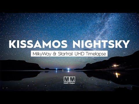 Kissamos Nightsky - Milkyway & Startrail UHD Timelapse