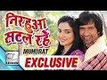 Nirahua Satal Rahe'bhojpuri Film Muhurat | Dinesh Lal Yadav | Amrapali Dubey | | Lehren Bhojpuri video
