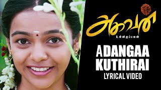 Adangaa Kuthirai Song Lyric | Aghavan | Kishore Ravichandran | C Sathya | Yugabarathi | APG.Elumalai