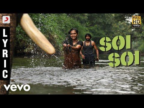 Kumki - Soi Soi Tamil Lyric | Vikram Prabhu | D. Imman