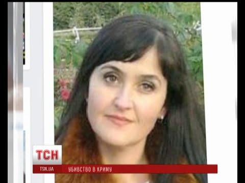 С в татаркой знакомство крыму крымской