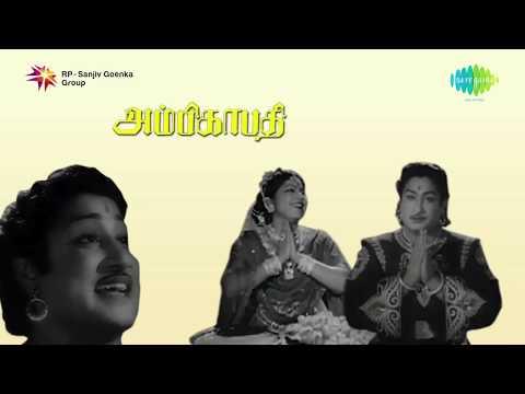 Ambikapathi | Masila Nilave song
