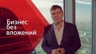 Покупка спецтехники Дмирием после курса Евгения Федорова