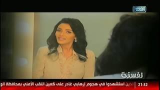 نفسنة   شاهد ماذا قالت الإعلامية هبة الأباصيرى عن برنامج نفسنة