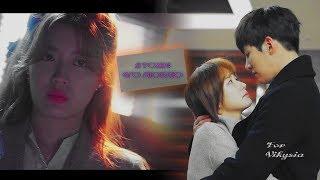 ►Я тоже его люблю [Min Young & Chang Wook & Ji Hyun]  HBD ღVikysiaღ
