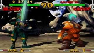 Plasma Sword: Nightmare of Bilstein スターグラディエイター2 Arcade game 1 credit