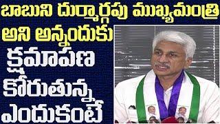 YCP MP Vijaya Sai reddy shocking comments on Chandra babu naidu|| 2day 2morrow
