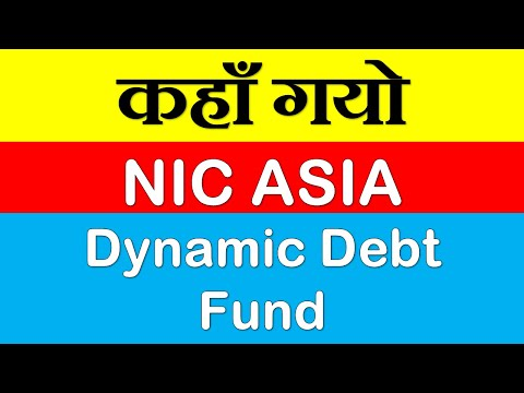 NIC Asia Dynamic Debt Fund | Where is  NIC Asia Dynamic Debt Fund |