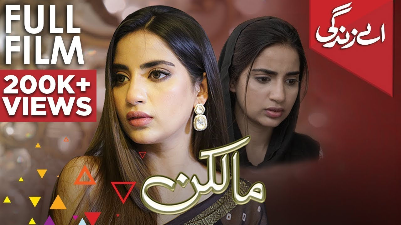 Saboor Aly's Boldest Role | Malkin | A Story of Desires | Aey Zindagi Series | C1 Shorts