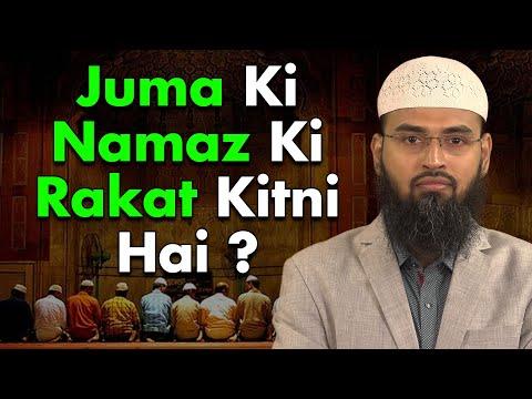 Juma Ki Namaz Ki Rakat Kitni Hai Aur Kuch Ghalatfahmiyan By Adv. Faiz Syed