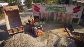 видео Квартиры в Горках-10. Стоимость недвижимости, предложения и преимущества района