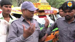 अनोखा ऑटो ड्राइवर। Amazing  Autorikshaw Driver