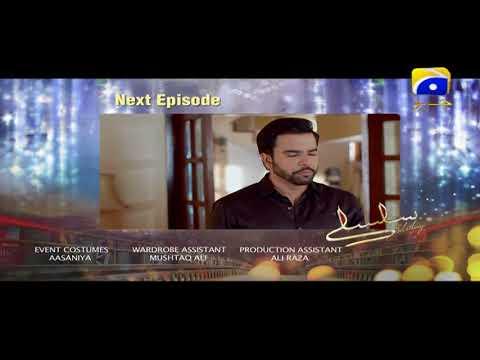 SILSILAY Episode 18 Promo Teaser | HAR PAL GEO