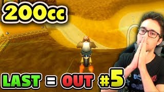 Mario Kart Wii 200cc KO - You're LAST, You LOSE! #5