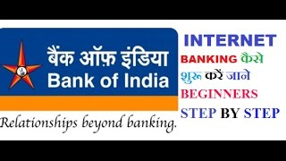 vuclip BOI internet Banking Setup | Live Fund Transfer | Step by Step |  Hindi/Urdu