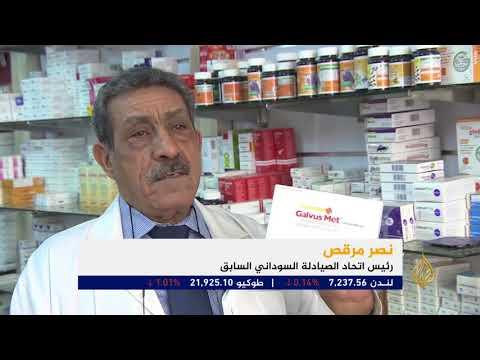 ارتفاع غير مسبوق بأسعار الأدوية في السودان  - نشر قبل 18 ساعة