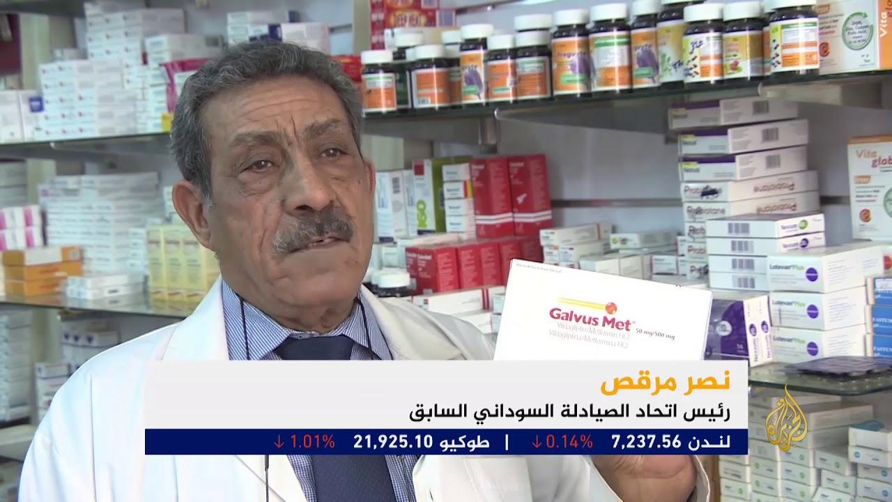 الجزيرة:ارتفاع غير مسبوق بأسعار الأدوية في السودان