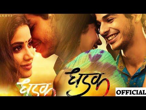 #ontrending Dhadak Official Trailer HD Ishaan Khattar Janhvi Kapoor 2018 Dhadak Official Trailer