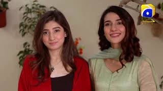 Meray Mohsin   Digital Promo   Syed Jibran   Rabab Hashim   Har Pal Geo
