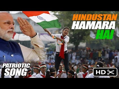 Ye Hindustan Hamara Hai Official Song | Patriotic Song | Irfan Khan | Shahzad Ali | 26 january 2018