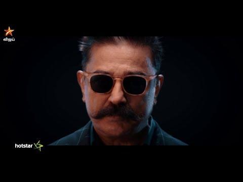 Bigg Boss 3 Promo 17-05-2019 Vijay TV Show Online | Tamil Serial