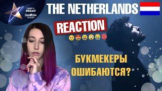 Eurovision 2019 NETHERLANDS reaction |Duncan Laurence - Arcade| Евровидение 2019 Нидерланды реакция thumbnail