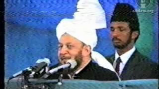 Jalsa Salana UK 1986 - Opening Address by Hazrat Mirza Tahir Ahmad, Khalifatul Masih IV(rh)