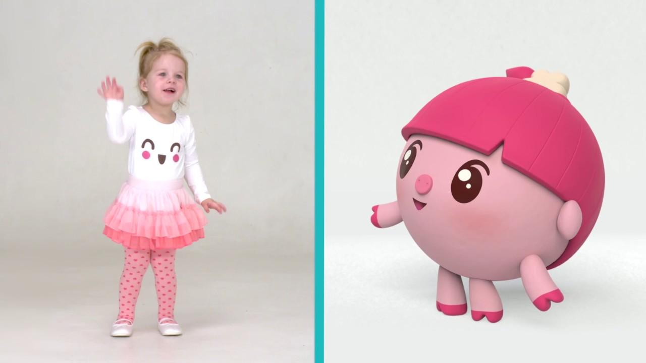 Малышарики - Разминка | Умные песенки для самых маленьких от года