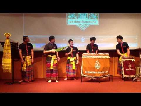 Khon Kaen University Northeastern Thai Folk Dance